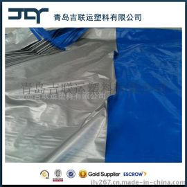 生产:塑料篷布、防水篷布、PE篷布、PE防雨布、聚乙烯篷布