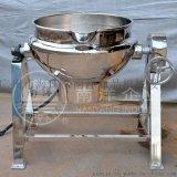不锈钢果酱电加热夹层锅 肉制品牛肉立式高温蒸煮锅