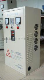 佛山市佑华电子专业研发制造电磁感应加热设备