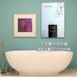 赛卡尼家用热水器/立式恒温即热式电热水器行业十佳产品