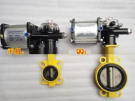 气动液体专用对夹式蝶阀 搅拌站水蝶阀 添加剂外加剂蝶阀
