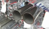 国标SUS304不锈钢焊管 佛山304不锈钢管现货