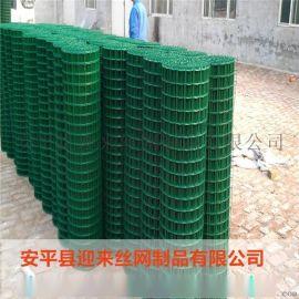 养殖荷兰网,围栏防护网,包塑养殖网