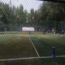 运动球场围网厂家、体育场地围网、球场防撞护栏