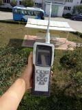 智能手持式VOC气体检测仪可定做量程