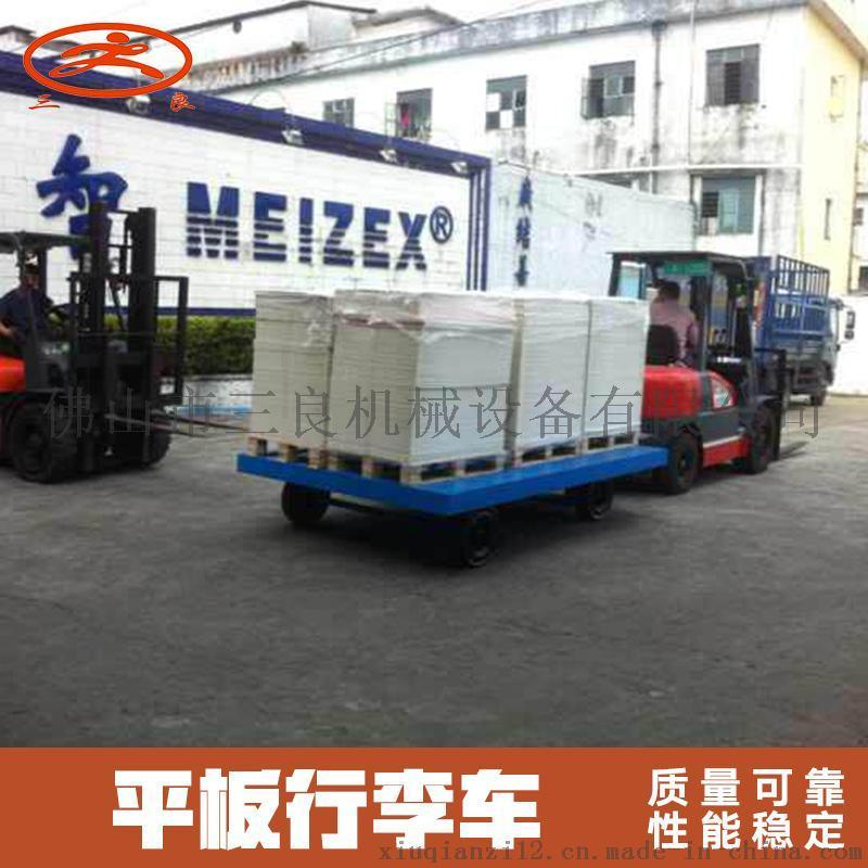 廣州全新物流週轉車、平板掛車生產廠家