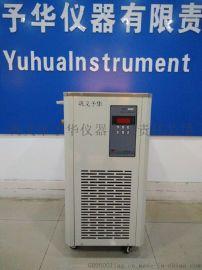 低温冷却液循环泵DLSB-30/40
