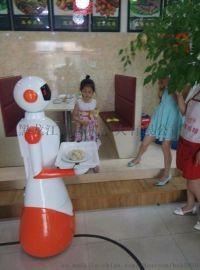 山東棗莊智慧迎賓送餐服務機器人