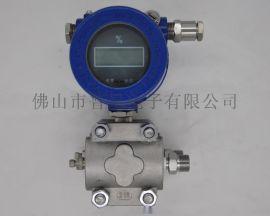 表壓絕壓1151型電容式壓力變送器