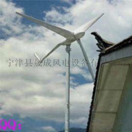 晟成3千瓦风光互补发电机家用低风速永磁发电机山区家用小型
