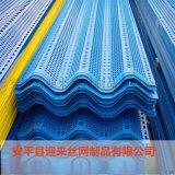 镀锌防风抑尘网,现货防风抑尘网,单峰防风抑尘网