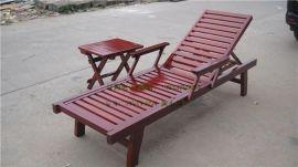 沙滩椅 实木沙滩椅 休闲躺椅