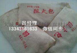 防火玻璃纤维布袋 防火包皮厂家