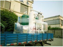 氮气发生装置 食品制氮机