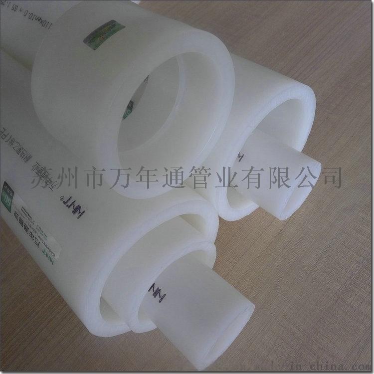 【瀋陽II管】耐溫耐熱PE-RT II型管價格