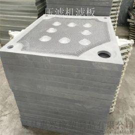 惠兴销售1200型聚丙烯滤板耐磨耐压滤板