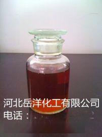 供应岳洋化工YY-112锅炉阻垢剂