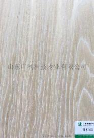 科技木皮 水洗橡木7007C