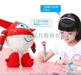 北京益智玩具品牌 智能玩具定制|儿童玩具生产厂家有哪些-哈一代