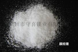 七水硫酸镁工业级农业级食品级医药级浴盐