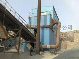 矿山除尘器矿山吸尘设备石料厂布袋除尘器