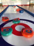 可定製模擬冰壺 北京科諾UPE模擬冰壺