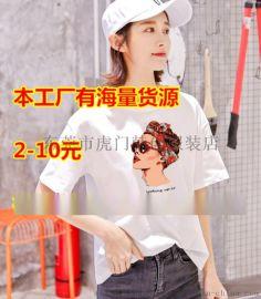 广州工厂便宜清货夏季T恤男女服装5元以下纯棉t恤