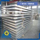 莱州铝板 合金铝板 5052 6061硬质铝板