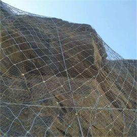 供应高速公路边坡防护网@高边坡防护网工程