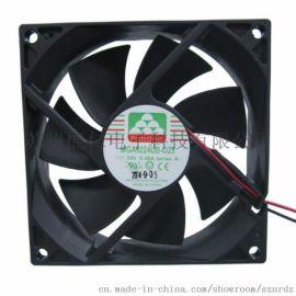 MGT12012ZB-W38充电桩IP55电源风扇