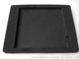 防静电EVA托盘厂家 大量供应黑色EVA内托 防潮防震耐磨