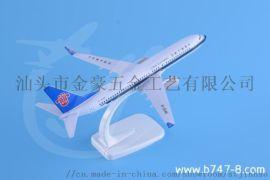 20cm飞机模型B737-800南航