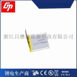 102730-700mAh3.7V 可充电LED台灯电池头灯聚合物锂电池厂家
