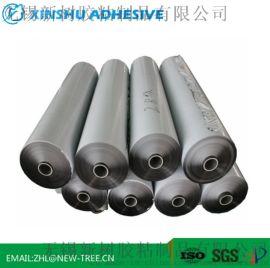pe蓝色保护膜 金属保护膜 中高低粘保护膜