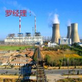 工业级现货40,50,55氢氟酸山东生产厂家直供