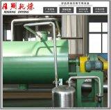 电池行业专用【耙式真空干燥机】生产厂家-常州日翔干燥