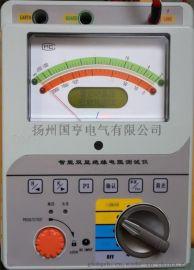 指針式高壓絕緣電阻測試儀廠家_2500V