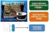 可视钓鱼AHD显示屏驱动板卡方案开发设计