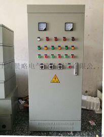 楼盘恒压供水控制柜/ABB变频器ABB配电柜ABB18.5KW一控二定制