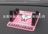 供应手机防滑垫 超粘性硅胶防滑垫 临时停车牌