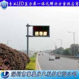 户外双色LED模组 P16静态LED显示屏单元板