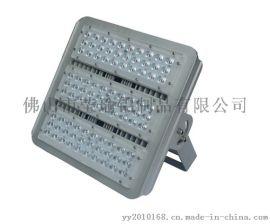 清远投光灯外壳制作工艺 LED灯铝制外壳供应厂家