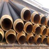 管道聚氨酯直埋保温管DN600/6309黑皮子聚氨酯保温管