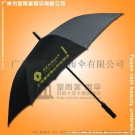 【雨伞厂】生产-雷诺汽车广告伞广州雨伞厂