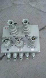 BDG58鋼板焊接防爆配電箱一臺起訂