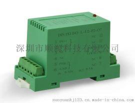 伺服驱动大电流输出型隔离放大器