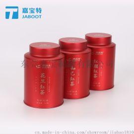 鸿润莱红茶花茶包装罐通用茶叶马口铁罐子