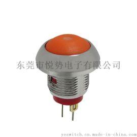 锡镍合金IP67带LED灯按钮开关