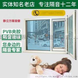 靜立方隔音窗爲你營造安靜的環境
