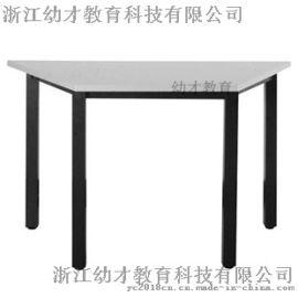 厂家直销幼儿园儿童实木梯形桌子